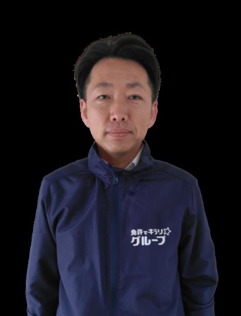 田口指導員