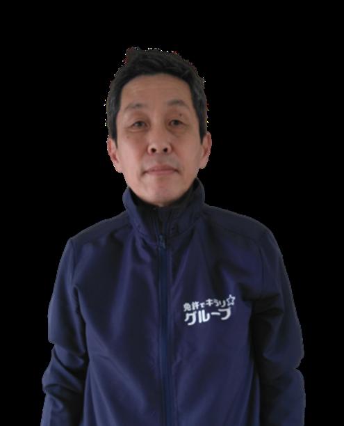 原田指導員