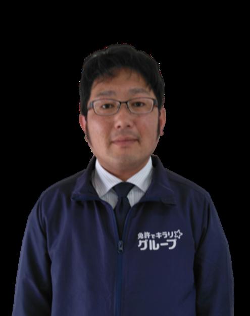 谷田部指導員