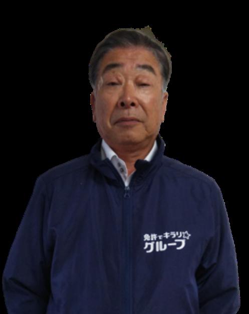 町田指導員