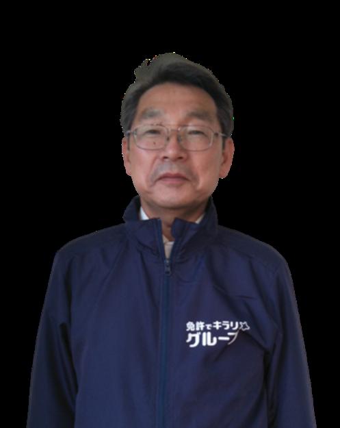 石山(サービス)