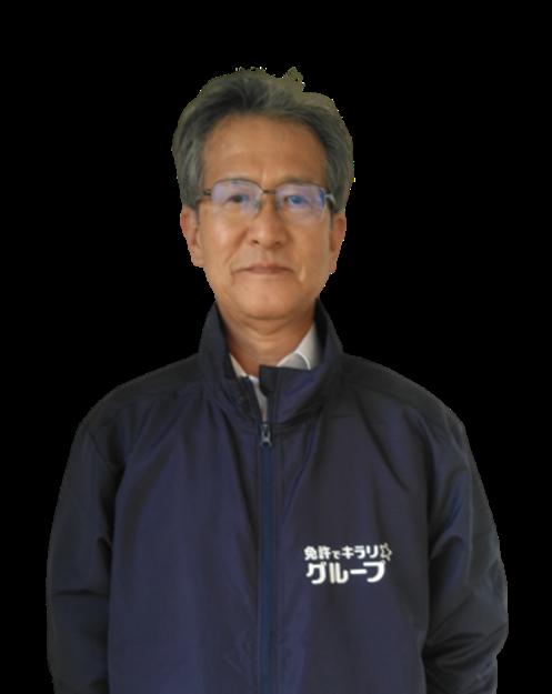 斉藤(サービス)