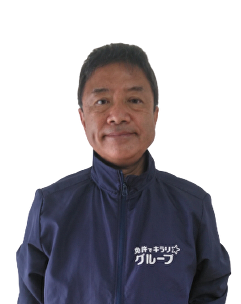 杉崎(サービス)